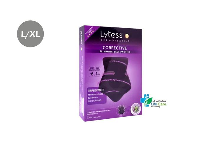 LYTESS CORRECTIVE SLIMMING BELT PANTIES BLACK SIZE L AND  XL - صيدلية لايف كير