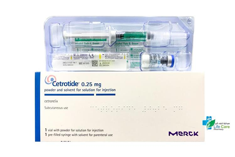 CETROTIDE 0.25 MG 1 VIALS - صيدلية لايف كير