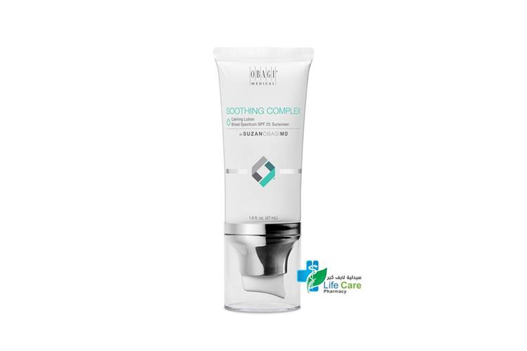 OBAGI SOOTHING COMPLEX LOTION 47ML - صيدلية لايف كير