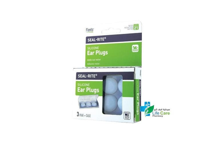 FLENTS SILICONE EAR PLUGS  3 PAIR - صيدلية لايف كير