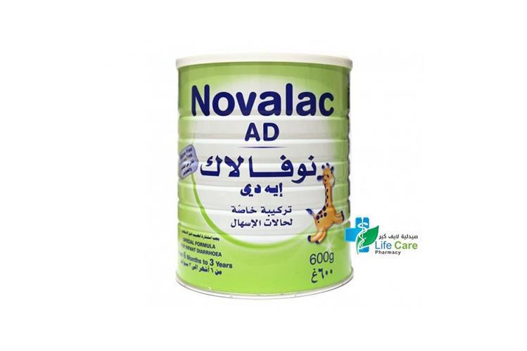 NOVALAC AD MILK 600 GM - صيدلية لايف كير