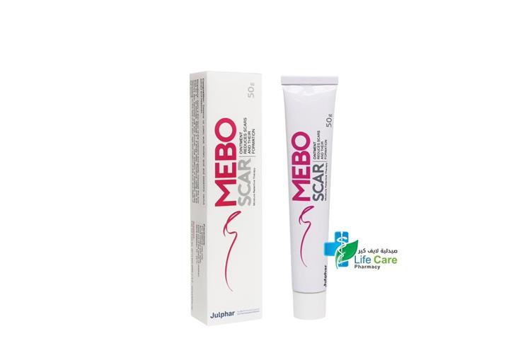 MEBO SCAR OINTMENT 50 G - صيدلية لايف كير