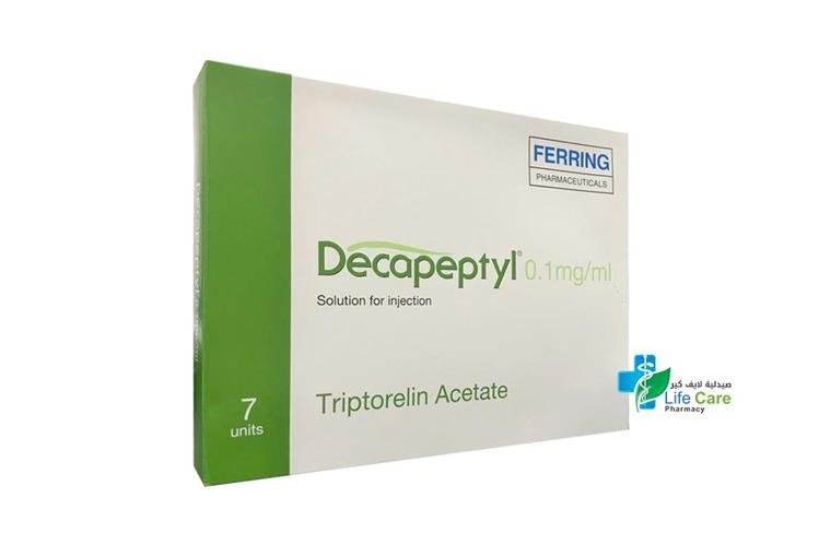 DECAPEPTYL INJECTION 0.1MG 1ML 7 SYR - صيدلية لايف كير