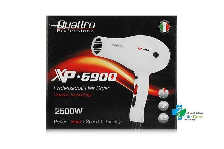QUATTRO PROFESSIONAL HAIR DRYER - صيدلية لايف كير