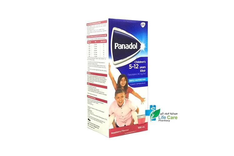 PANADOL CHILDREN SYP 100 ML 5 TO 12 YEARS - صيدلية لايف كير