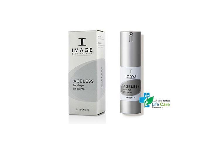 IMAGE AGELESS TOTAL EYE LIFT CREAM 15ML - صيدلية لايف كير