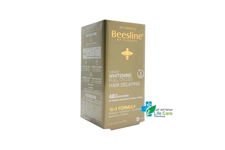 BEESLINE NATURAL WHITENING 5 IN 1 ROLL ON DEO - صيدلية لايف كير