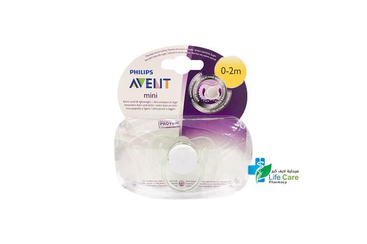 PHILIPS AVENT MINI 0 TO 2 MONTH - صيدلية لايف كير