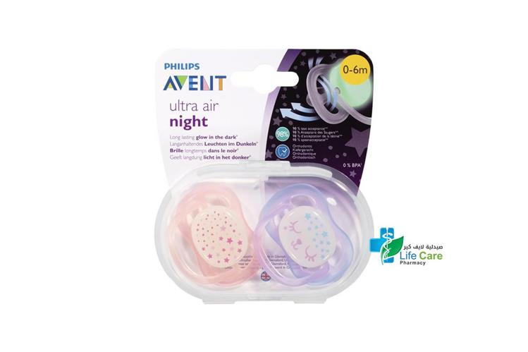 PHILIPS AVENT ULTRA  AIR NIGHT 0 TO 6 MONTH GIRL - صيدلية لايف كير