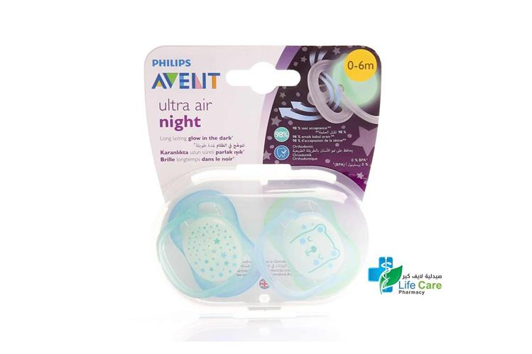 PHILIPS AVENT ULTRA  AIR NIGHT 0 TO 6 MONTH BOY - صيدلية لايف كير