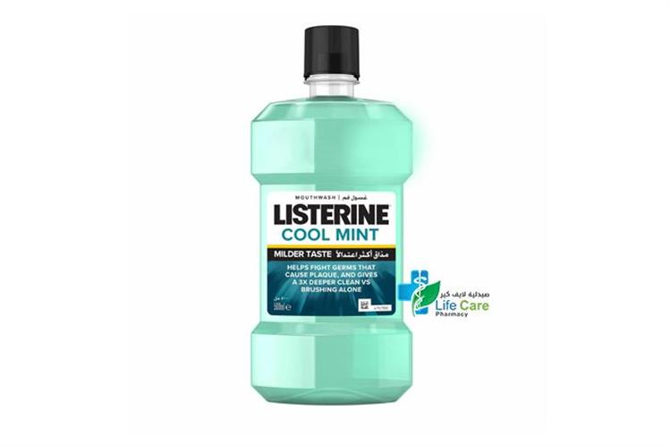 LISTERINE COOLMINT 500 ML - صيدلية لايف كير