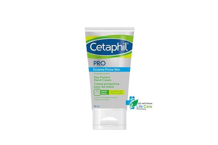CETAPHIL PRO ECZEMA DAY PROTECT HAND CREAM 50ML - صيدلية لايف كير