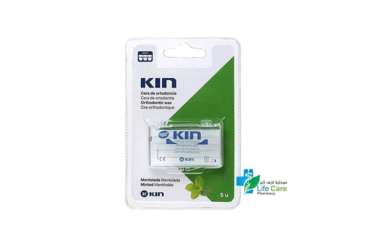 KIN ORTHODONTIC MINTED WAX 5U - صيدلية لايف كير