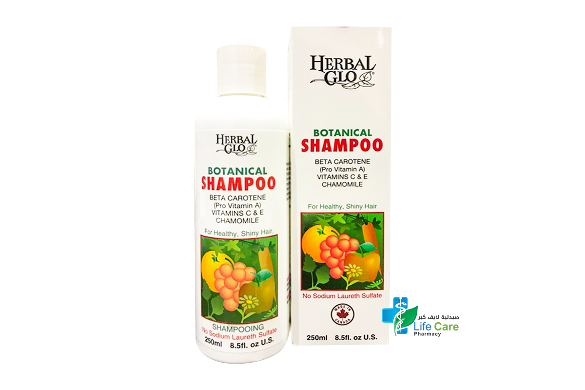 HERBAL GLO BOTANICAL SHAMPOO 250 ML - صيدلية لايف كير