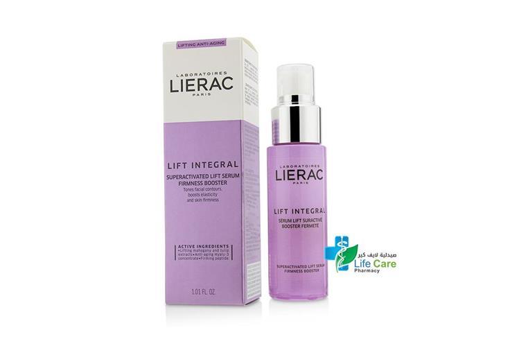 LIERAC LIFT INTEGRAL LIFT SERUM BOOSTER 30 ML - صيدلية لايف كير
