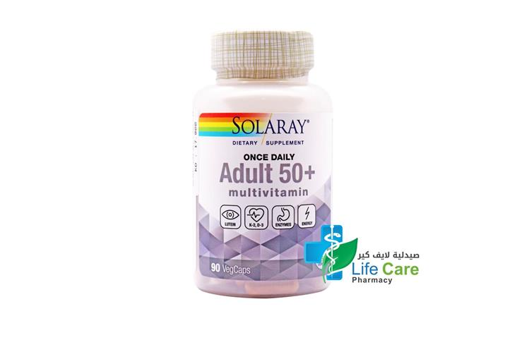 SOLARAY ONCE DAILY ADULT 50 PLUS 90 CAPSULES - صيدلية لايف كير