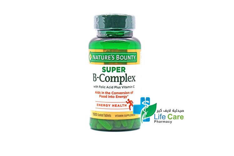 NATURES  BOUNTY SUPER B COMPLEX 150 TAB - Life Care Pharmacy