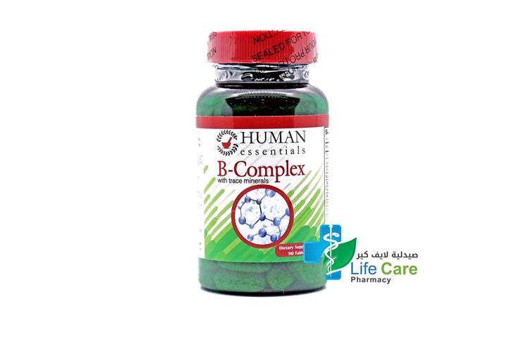 HUMAN B COMPLEX 90TAB - صيدلية لايف كير