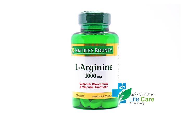 NATURES  BOUNTY L ARGININE 1000MG 50 TABLET - صيدلية لايف كير