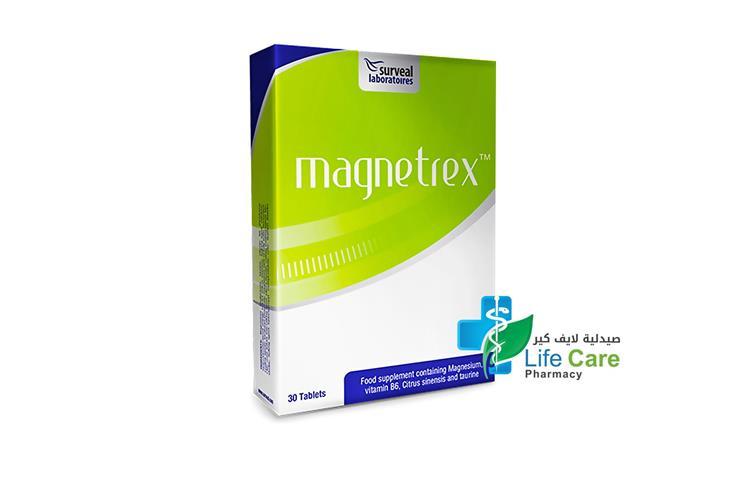 SURVEAL  MAGNETREX 30 TABLETS - صيدلية لايف كير