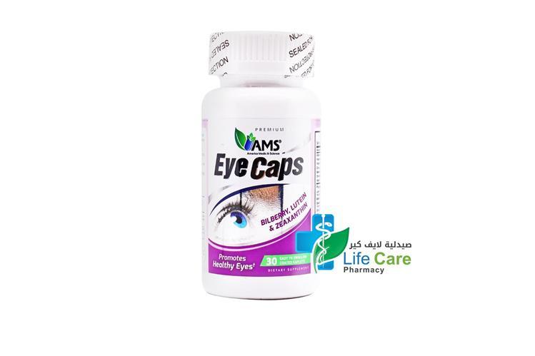 AMS EYE CAPS 30 CAPLETS - صيدلية لايف كير