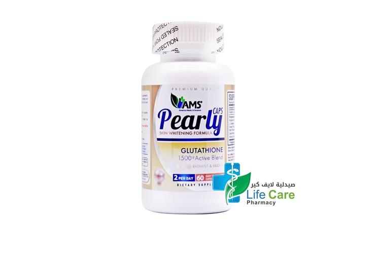 AMS PEARLY 60 CAPSULES - صيدلية لايف كير