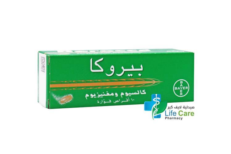 BEROCCA CALCIUM AND MAGNESIUM 10 TAB - Life Care Pharmacy