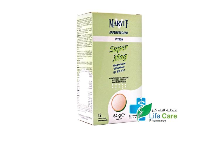 MARVIT MAGNESIUM EFFERVESCENT 12 PIECE - Life Care Pharmacy
