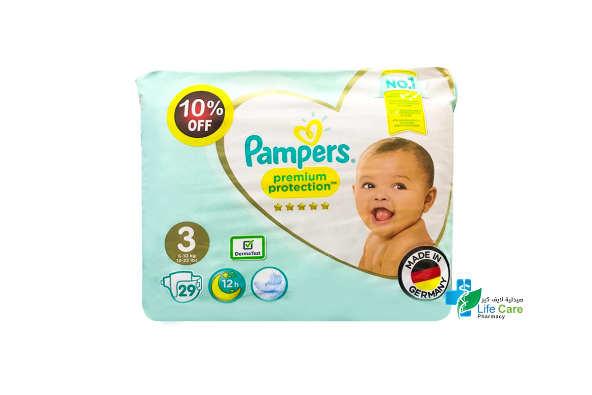PAMPERS 3 29 DIAPERS 6 TO 10 KG 12 HOURS - صيدلية لايف كير