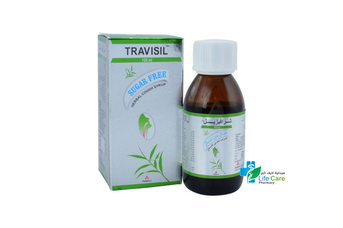 TRAVISIL SYRUP 200 ML - Life Care Pharmacy