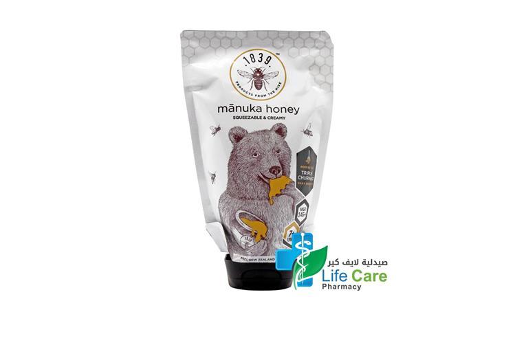 MANUKA HONEY CREAMY 7PLUS 146 PLUS MGO 400 GM - Life Care Pharmacy