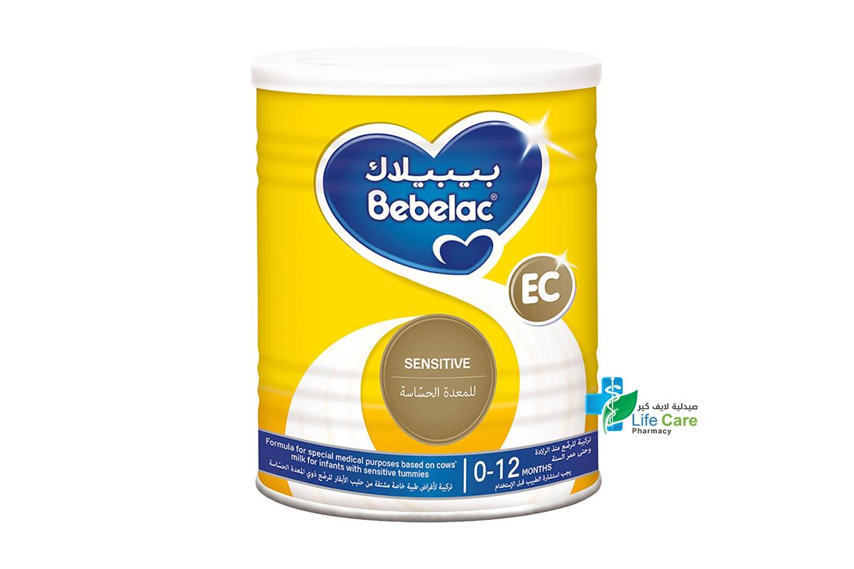 BEBELAC MILK EC 0 TO 12 MONTHS 400GM - صيدلية لايف كير