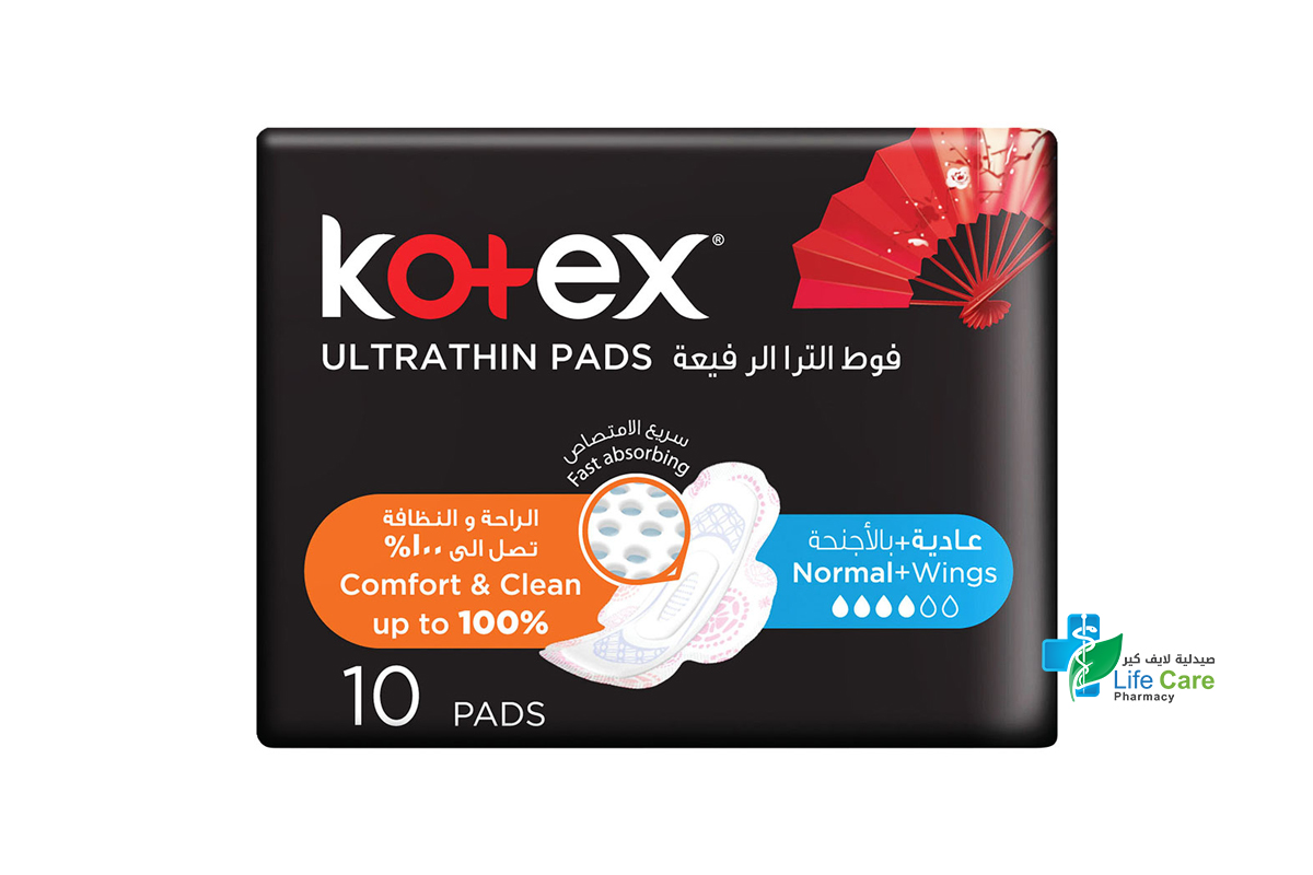 KOTEX ULTRATHIN  NORMAL  WINGS 10 PADS - Life Care Pharmacy