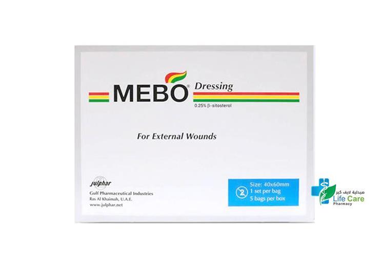 MEBO DRESSING 40X60MM 5PCS - صيدلية لايف كير