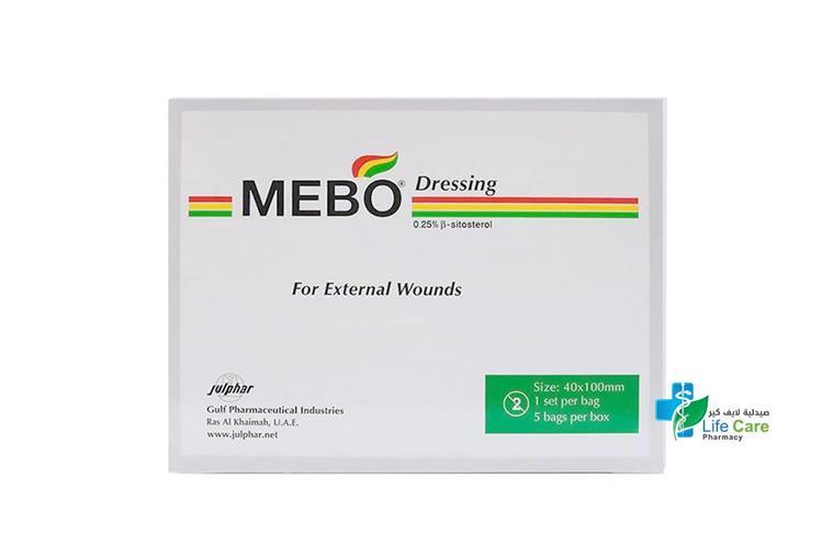 MEBO DRESSING 40X100MM 5PCS - صيدلية لايف كير
