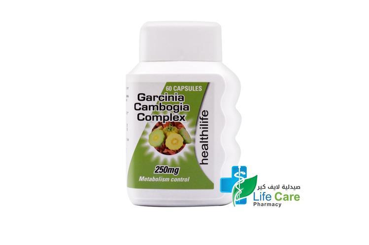 HEALTHI LIFE GARCINIA CAMBOGIA COMPLEX 250 MG 60 CAPSULES - Life Care Pharmacy