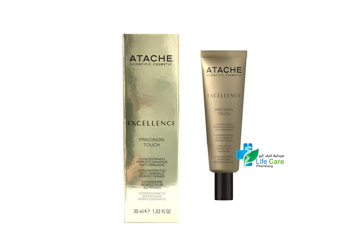 ATACHE EXCELLENCE PRECISION TOUCH CREAM 30 ML - Life Care Pharmacy