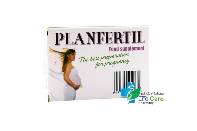 PLANFERTIL 30 CAPSULES - Life Care Pharmacy