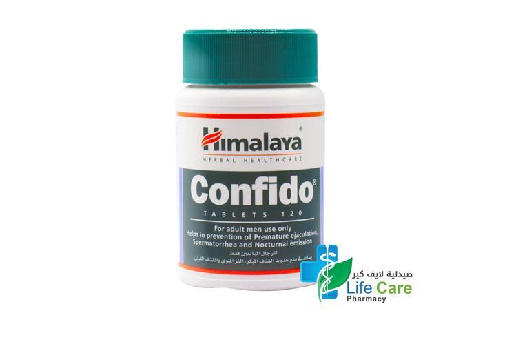 HIMALAYA CONFIDO 120 TABLETS HERBAL - Life Care Pharmacy