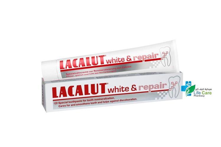 LACALUT WHITE REPAIR ZC TOOTHPASTE 75 ML - صيدلية لايف كير
