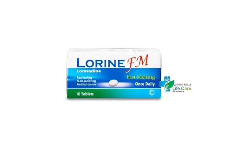 LORINE FM 10MG 10 TABLETS - صيدلية لايف كير