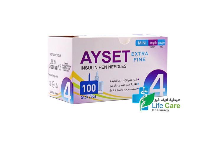 AYSET INSULIN PEN NEEDLE 32G 4MM 100 PCS - Life Care Pharmacy