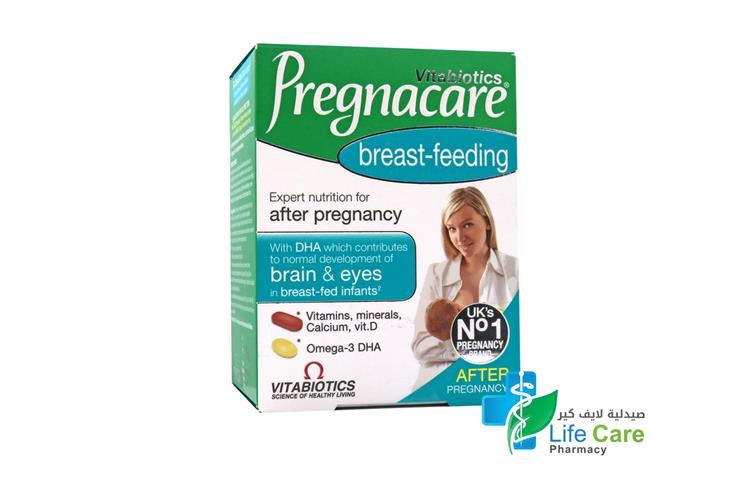 VITABIOTICS PREGNACARE BREAST FEEDING 84 TAB - صيدلية لايف كير