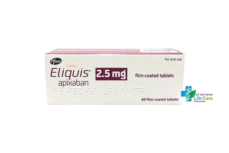 ELIQUIS 2.5MG 60 TABLETS - صيدلية لايف كير