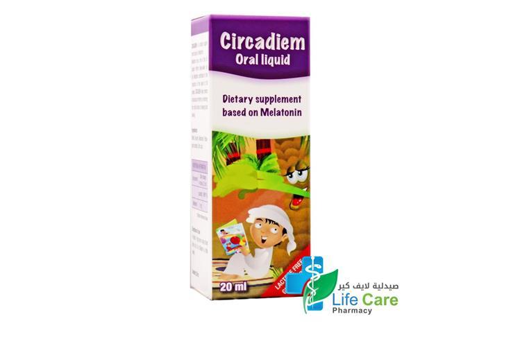 CIRCADIEM ORAL LIQUID 20 ML - صيدلية لايف كير