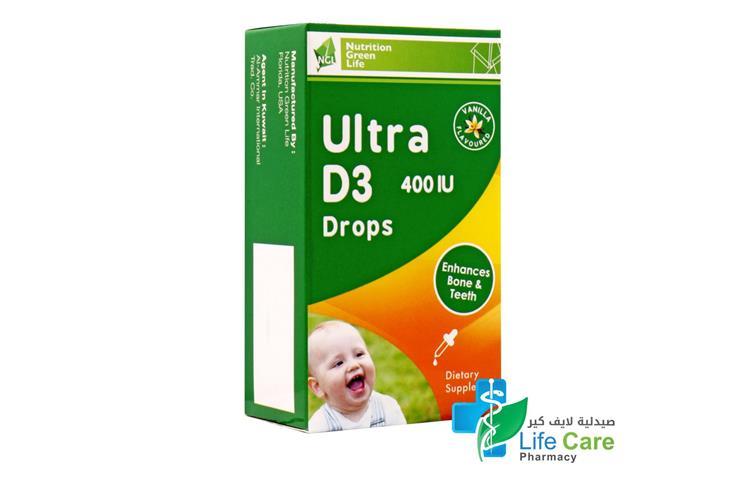 NUTRITION GREEN LIFE ULTRA D3 400 IU DROPS 50 ML - صيدلية لايف كير