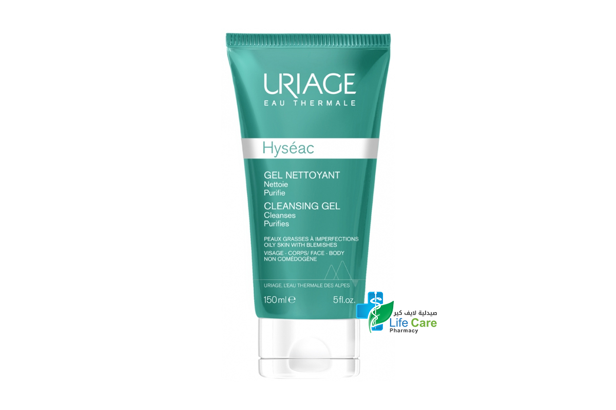 URIAGE HYSEAC CLEANSING GEL 150 ML - Life Care Pharmacy