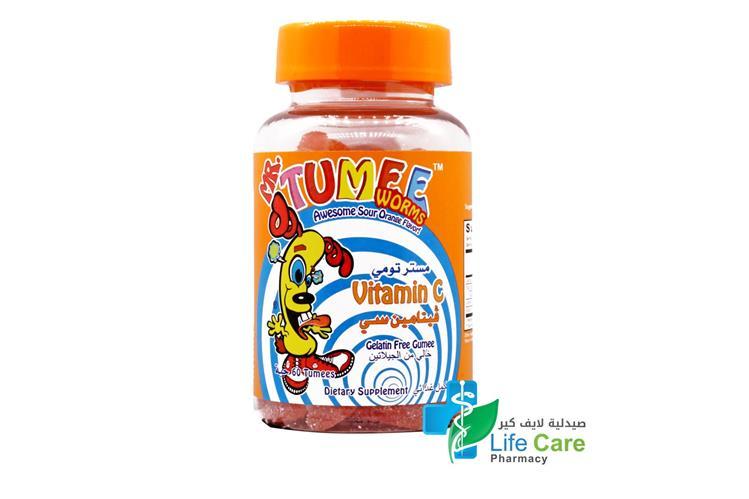 MR TUMEE VITAMIN C GELATIN FREE 60 GUMEES - صيدلية لايف كير