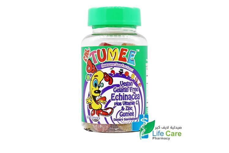 MR TUMEE ECHINACEA VITAMIN C  ZINC 60 TUMEES - صيدلية لايف كير