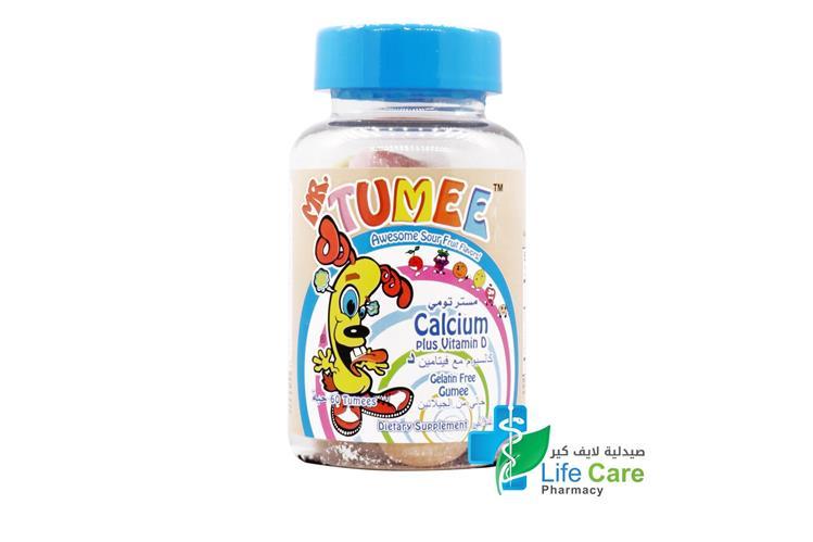 MR TUMEE CALCIUM PLUS VITAMIN D 60 TUMEES - صيدلية لايف كير